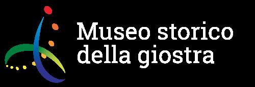 Museo storico della giostra e dello spettacolo popolare Bergantino